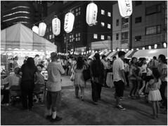 Town Snap - South Shinjuku 19:25 -