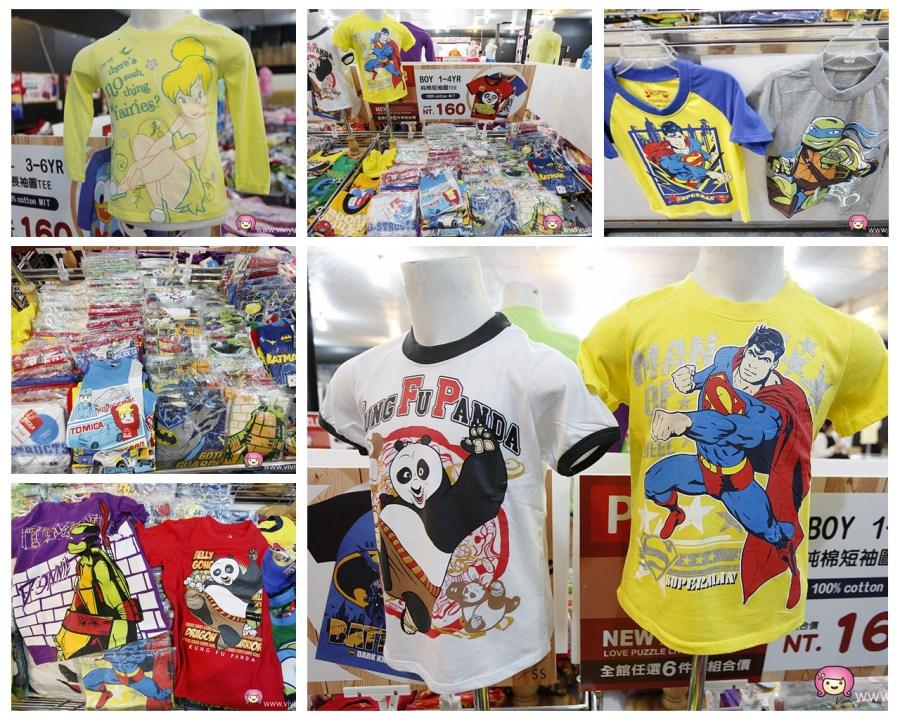 T恤,刷毛帽T,拍手童裝,短袖衫,童裝特賣,長褲 @VIVIYU小世界