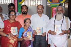A Longest Duration Audio DVD SRI GURUSAMHITAA, Sung By Chinmaya M.Rao Releasing Event Photos (68)