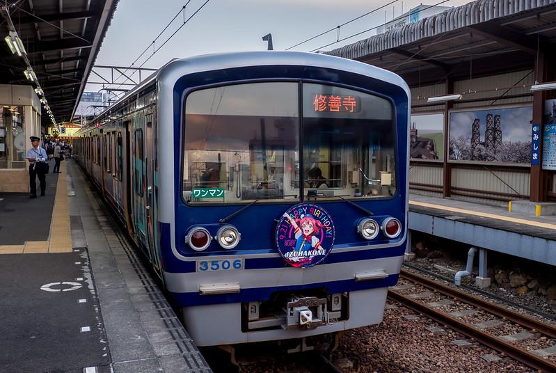 P9200267