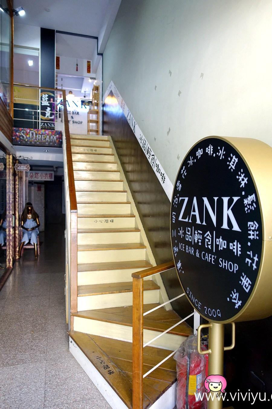 ZANK藍克,冰品特輯,桃園冰品,桃園火車站,桃園美食,芒果冰 @VIVIYU小世界