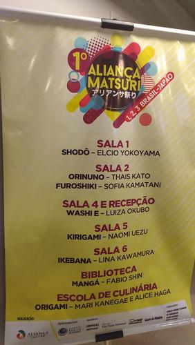 1-alianca-cultural-brasil-japao-15.jpg