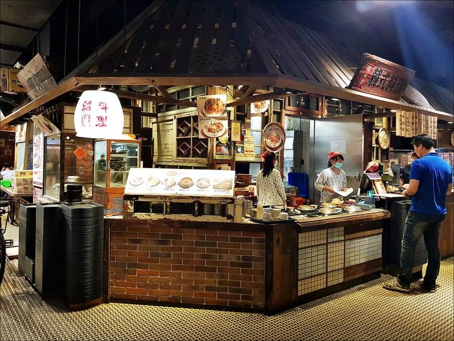 韓本家韓式料理