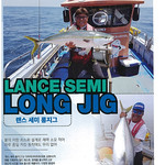 201710Lure&fly04