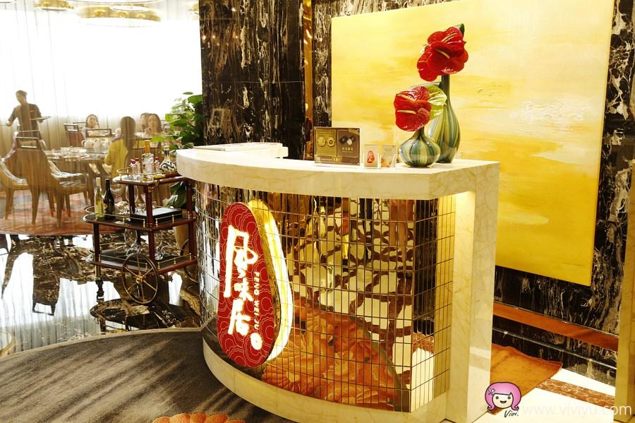 [澳門美食]2017米其林二星餐廳.星際酒店『風味居』川湘菜~麻辣香水煮魚 @VIVIYU小世界