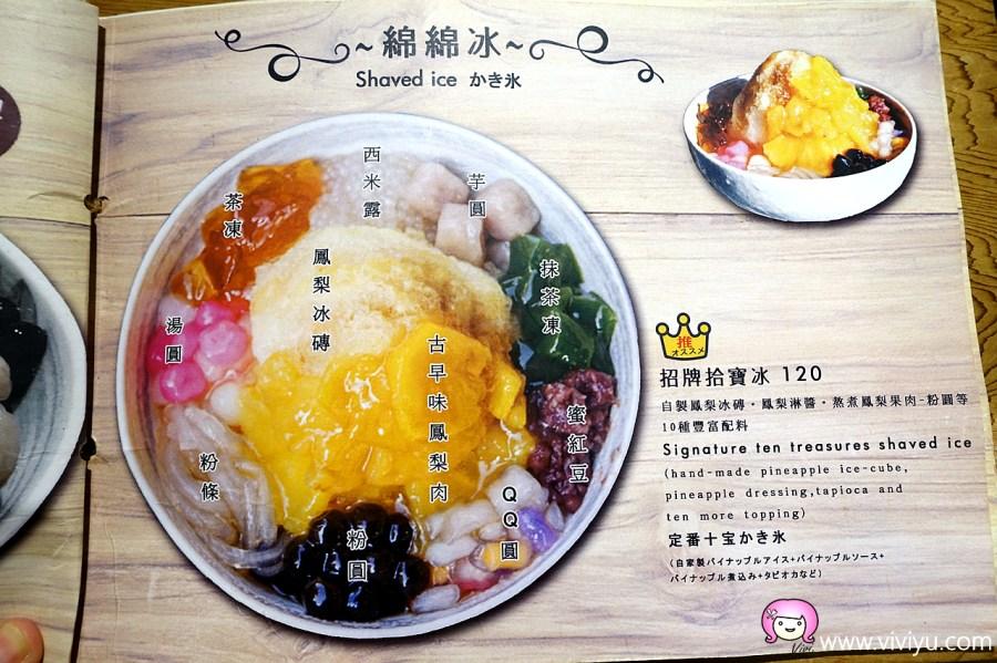 [台北美食]天母冰品甜點『冰果奇緣』.超吸睛冰品~超可愛哈味派對雪花冰 @VIVIYU小世界