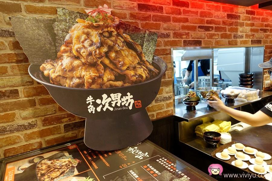 [蘆竹美食]牛角次郎坊.高達20公分的燒肉飯~南崁台茂進駐新品牌.大口吃肉片 @VIVIYU小世界