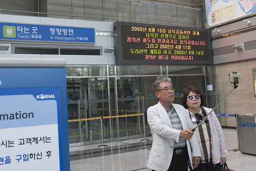 Tourists taking pictures inside Dorasan Station, the northern most international railway station in South Korea, which connects North Korea. Despite recent tensions with North Korea, business is normal, October 13, 2017