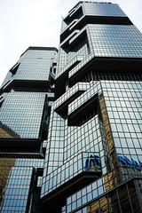 Lippo Center - Hong Kong