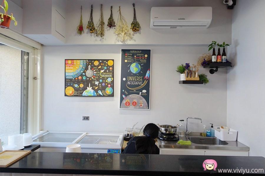下午茶,刨冰,桃園美食,澎湃豆花,豆花,銅板美食,龍潭小吃,龍潭美食 @VIVIYU小世界
