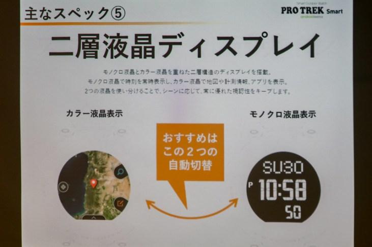 PC050565