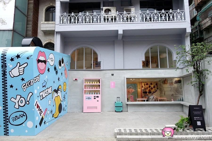[桃園美食]有食候。紅豆(桃園店)~中正藝文特區最新甜點店.網美風格拍照牆.波光粼粼水底世界 @VIVIYU小世界