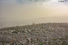 Kahramanmaraş City