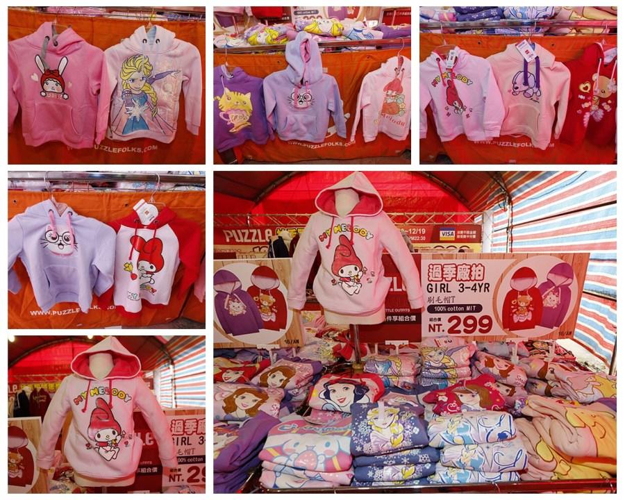 PUZZLE,T恤,刷毛帽T,台中特賣會,拍手童裝,短袖衫,童裝特賣,長褲 @VIVIYU小世界