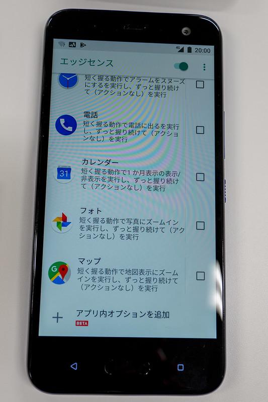 PC010963
