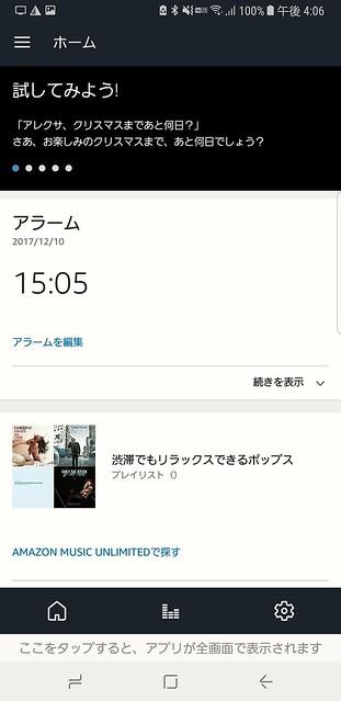2017-12-10_04-08-03