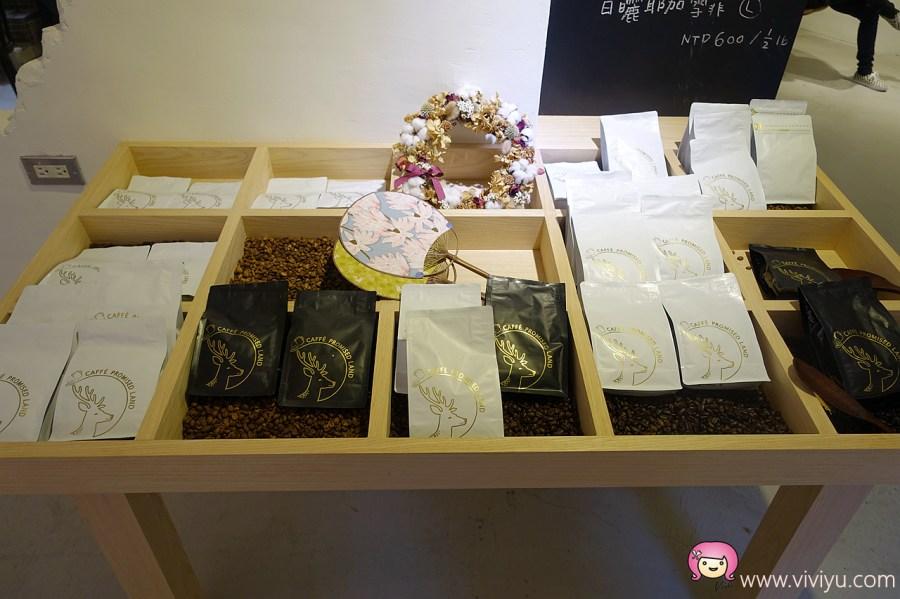 [桃園美食]鹿點咖啡 Luna桃園店.無臉男咖啡拉花~將月亮握在掌心的場景.近桃園忠烈祠 @VIVIYU小世界
