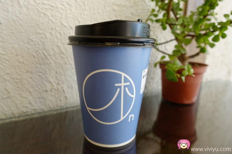 [桃園美食]木昂咖啡 MOVE ON COFFEE~休息一下充充電.喝杯咖啡的時間 @VIVIYU小世界