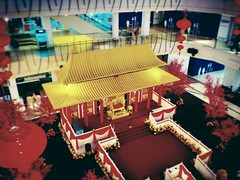 Tropicana City Mall - 3 Jalan SS 20/27 - http://4sq.com/58kxC4 #travel #holiday #happyChinesenewyears #CNY #Asian #Malaysia #kualalumpur #holidayMalaysia #travelMalaysia #旅行 #度假 #农历新年快乐 #亚洲 #马来西亚 #吉隆坡 #马来西亚度假 #马来西亚旅行 #Tropicanacitymall #lantern #灯笼 #Selan