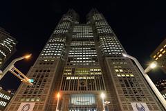 Tokyo Metropolitan Government Building 4