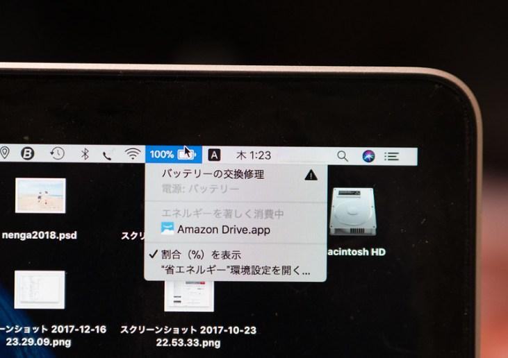 PC210132