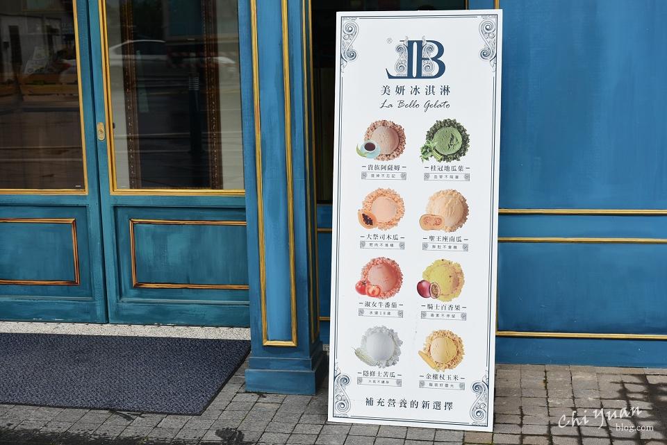 埔里遊客中心16.JPG