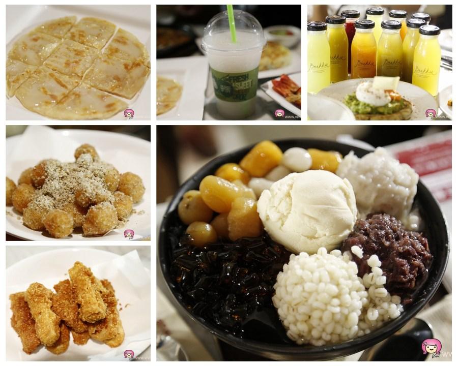 El Gaucho,KingPower,KingPower Rangnam,Koi The,MAKE ME MANGO,nara,曼谷美食,泰國旅遊,泰國美食 @VIVIYU小世界