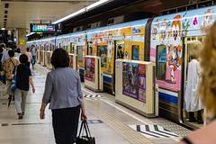 Fukuoka Subway