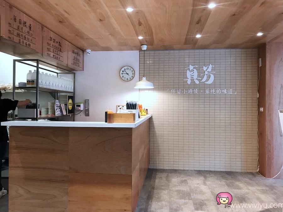 台北早餐,台北美食,台北行天宮,早午餐,真芳,碳烤三明治,鮮奶茶 @VIVIYU小世界