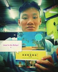 #自游马来西亚2旅宿篇  #travalinthemalaysia