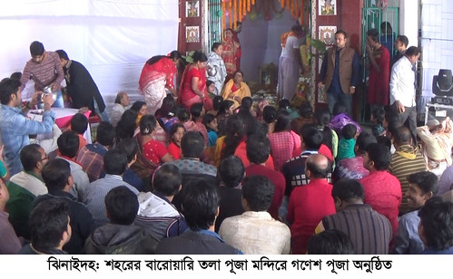 Jhenidah gones puja Photo 21-01-18 (2)