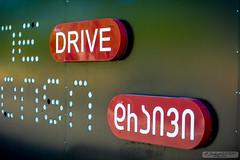 Drive Tbilisi - Georgia