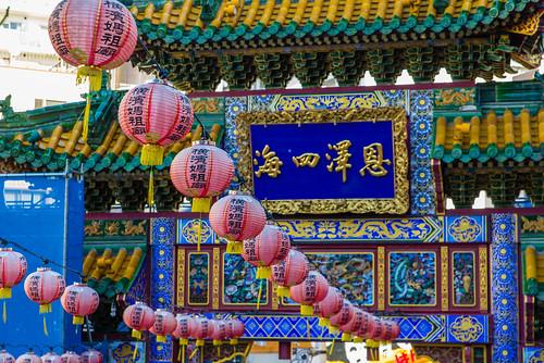 Chinatown / 中華街