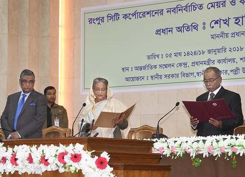 18-01-18-PM_Rangpur Mayor Oath-19