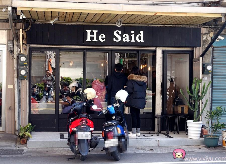 [八德美食]祂說He Said 早午餐.八德興仁花園夜市附近~好吃平價早餐店.隱藏版美食 @VIVIYU小世界