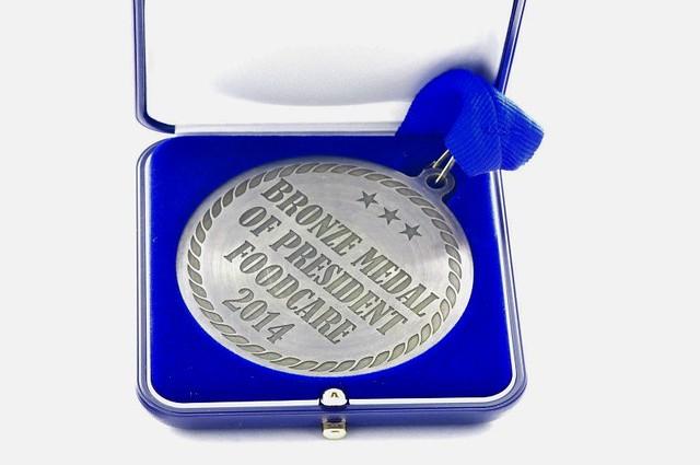 medal 7 cm
