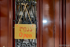 Cafe is Open - Tbilisi - Georgia