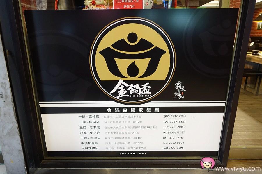 [桃園美食]金鍋盃桃園店~桃園新開頂級鍋物餐廳.龍蝦組成的航空母艦好驚人 @VIVIYU小世界