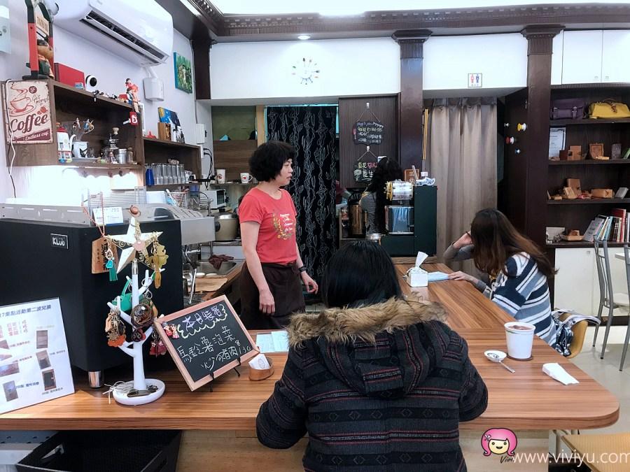 917朝食&革包館,帕尼尼,手工皮件,桃園早午餐,桃園美食 @VIVIYU小世界