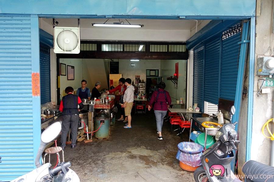 [桃園美食]無名早餐店.青溪國中旁駐立40年的老店~中式早餐.自製麵點 @VIVIYU小世界