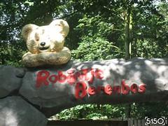 IMG_2533_Burgers_Zoo
