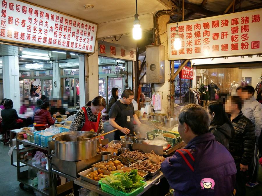 [八德美食]銅板美食 大湳市場內無名平價鴨肉麵~老闆娘記憶驚人.鴨肉麵又香又嫩 @VIVIYU小世界