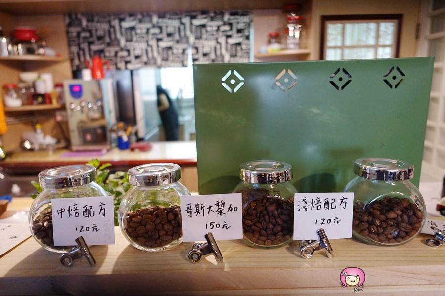 Moonsun 木桑,桃園咖啡,桃園甜點,桃園美食,桃園藝文特區,私宅咖啡,私宅甜點,藝文特區 @VIVIYU小世界