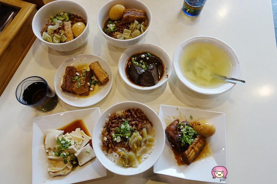 (關門大吉)[龜山美食]飛米子滷肉飯.銅板美食│庶民美食滷肉飯的精品.豬滷飯醇香滿滿膠質 @VIVIYU小世界