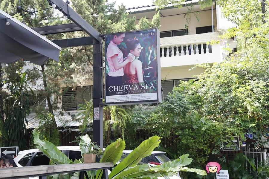 Cheevit Cheeva,奇維奇娃,奇維奇娃清邁店,清邁,清邁尼曼區,清邁美食,芒果糯米冰 @VIVIYU小世界