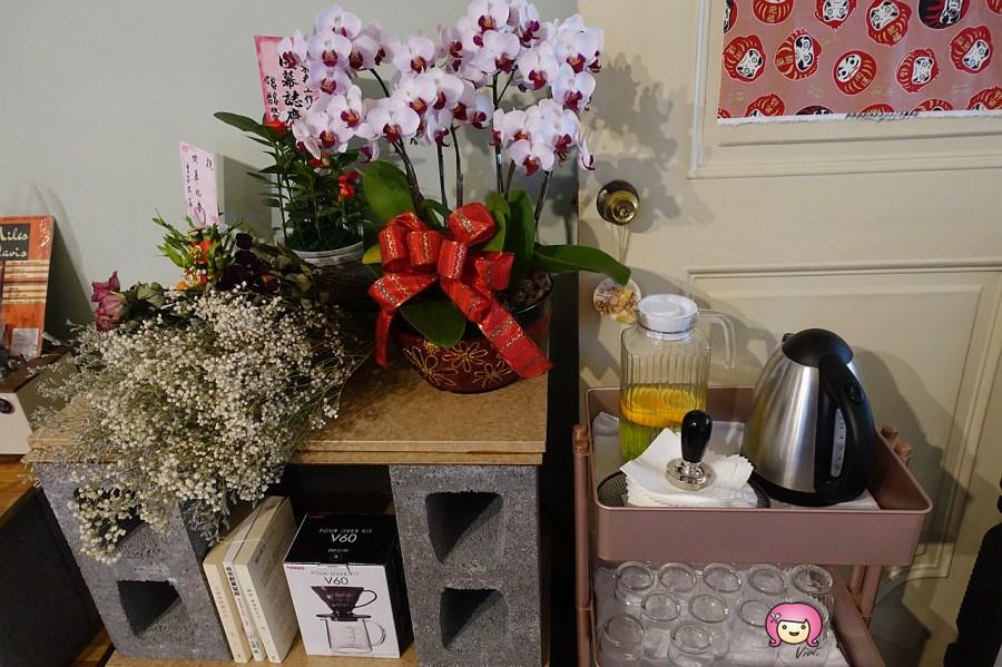 (關門大吉)[桃園美食]桃園藝文特區│Moonsun 木桑.隱身在公寓二樓的私宅咖啡甜點彩粧工作室~2018/12/31前消費打8折 @VIVIYU小世界