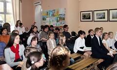 Научно-практическая конференция: «Молодежь: свобода и ответственность»