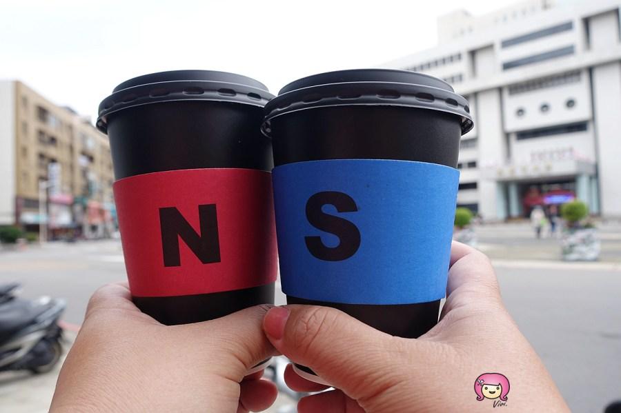 Attracafe',cafe,coffee,吸引力咖啡,桃園咖啡,桃園市政府,桃園市政府咖啡,桃園美食,桃園飲料,藝伎配方 @VIVIYU小世界