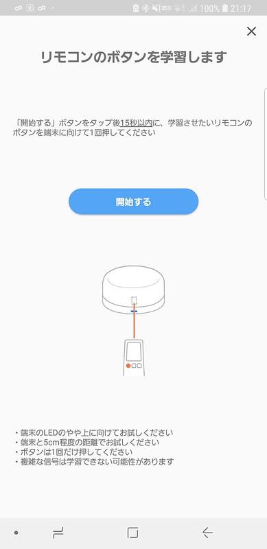 Screenshot_20181226-211757