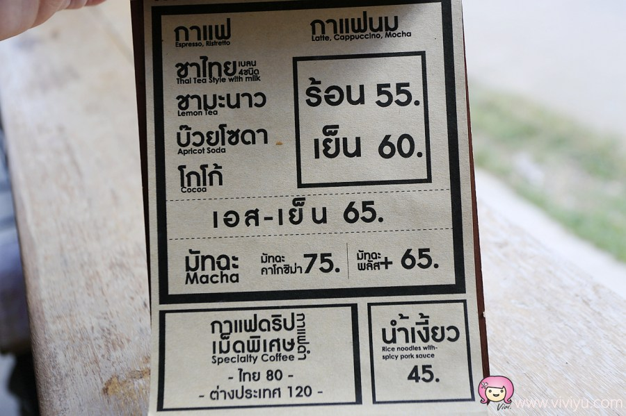 chiang rai,LOCAL Coffee,日式風格咖啡館,泰國,泰國咖啡,泰國旅遊,清萊咖啡,清萊美食 @VIVIYU小世界